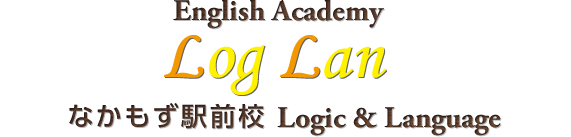 English Academy Log Lan Logic & Language なかもず駅前校