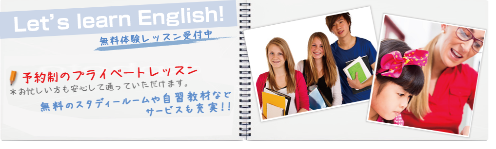 Let's Iearn English!