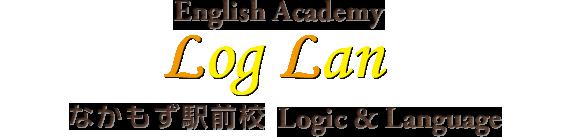 Log Lan